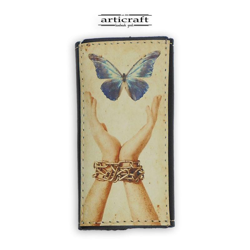 "Keyholder ""Butterfly"" (Α535)"