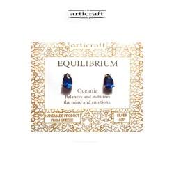 Ασημένια σκουλαρίκια Equilibrium (Ε181)
