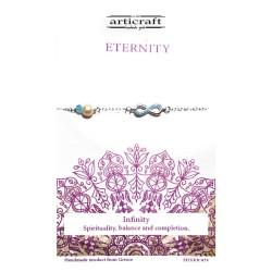 Βραχιόλι ασημένιο Eternity (Ε191)
