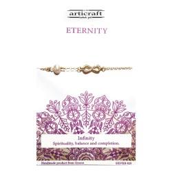 Βραχιόλι ασημένιο Eternity (Ε192)