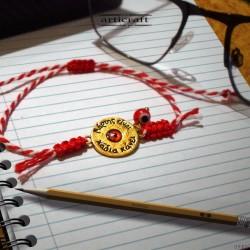 Bracelet March (AR117)