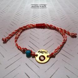 Bracelet March (AR118)