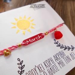 Bracelet March (AR133)